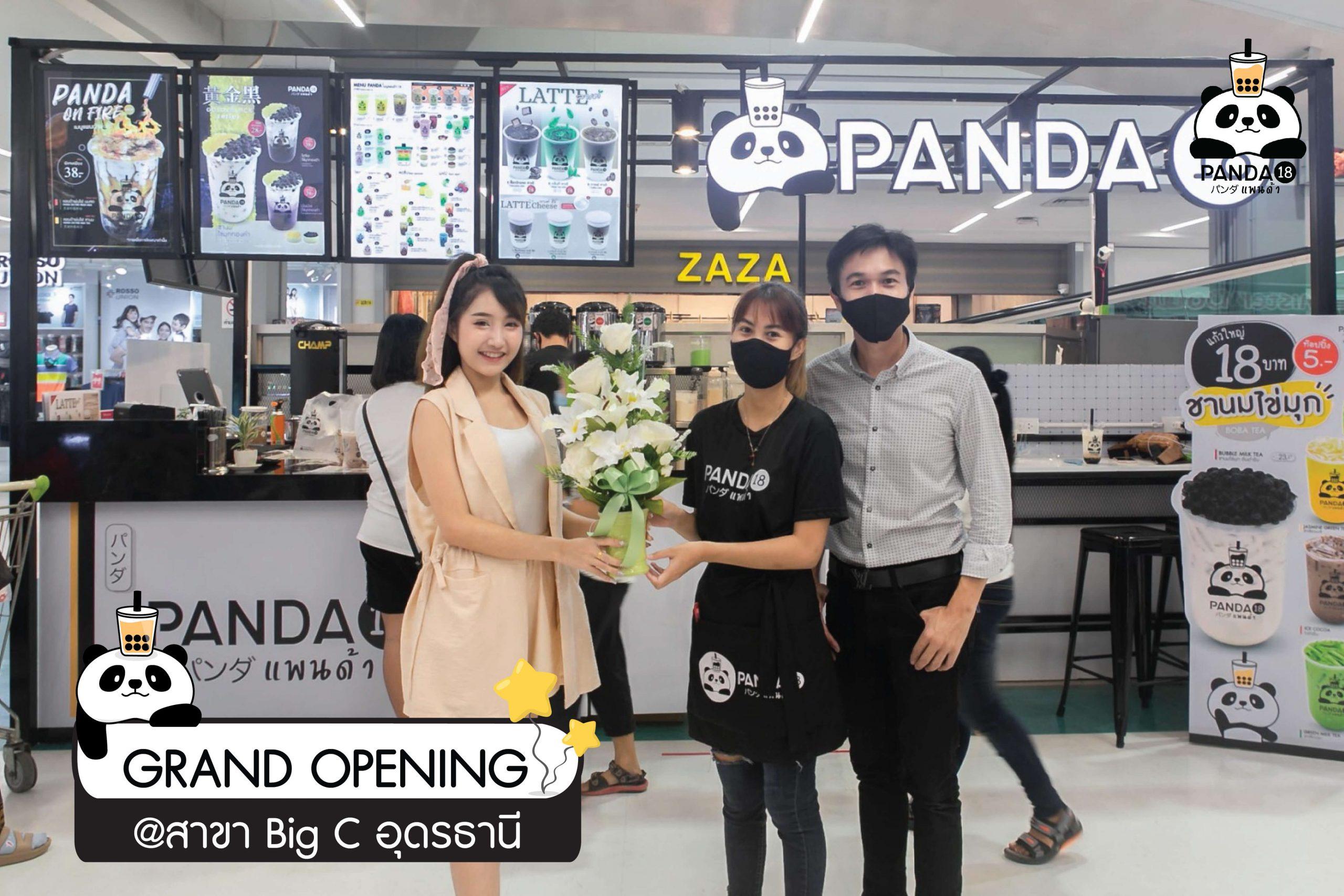 เปิดร้าน แพนด้า18 ชานมไข่มุก สาขาบิ๊กซี อุดรธานีแล้ว!!