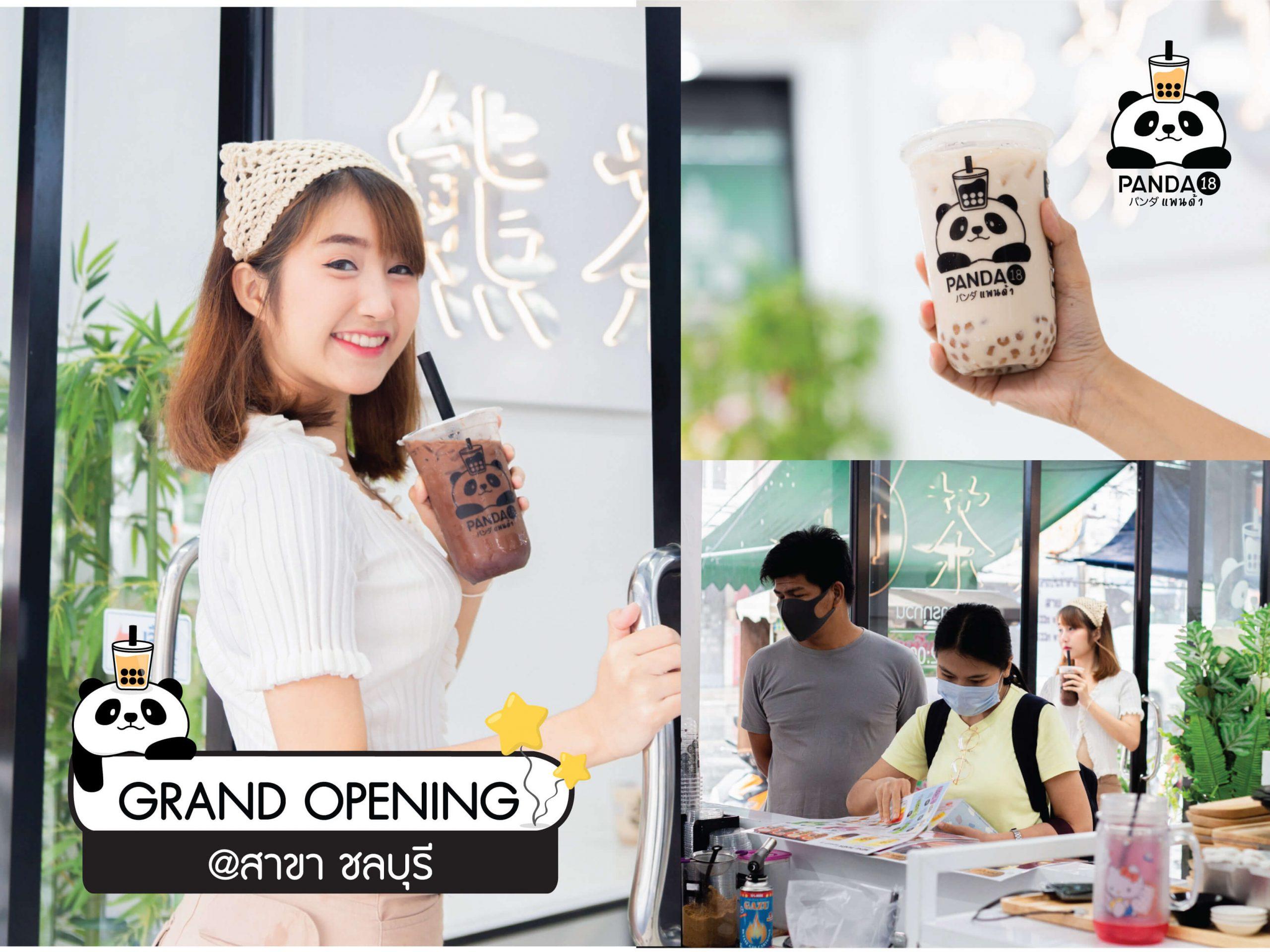 เปิดร้าน แพนด้า18 ชานมไข่มุก สาขาชลบุรีแล้ว!!