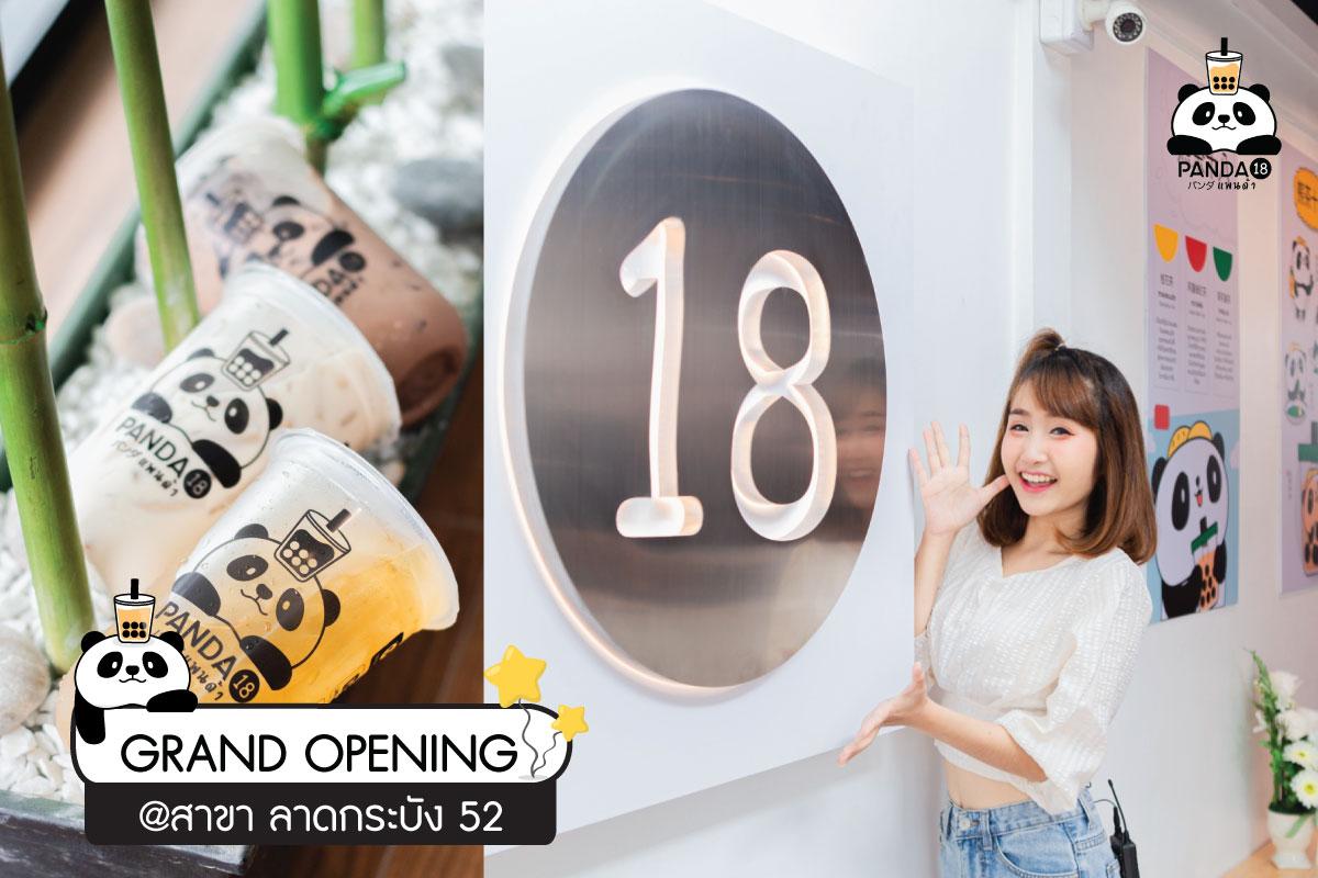 เปิดร้าน แพนด้า18 ชานมไข่มุก สาขาลาดกระบัง52 แล้ว!!