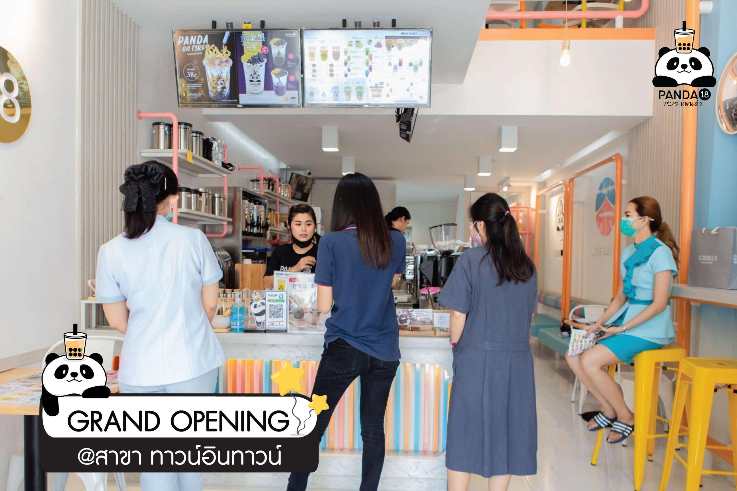 เปิดร้าน แพนด้า18 ชานมไข่มุก สาขาทาวน์อินทาวน์แล้ว!! -Panda18Tea @TowninTown